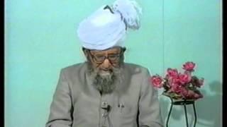 Urdu Dars Malfoozat #234, So Said Hazrat Mirza Ghulam Ahmad Qadiani(as), Islam Ahmadiyya