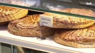 ما هي قصة كعكة الملوك في فرنسا؟
