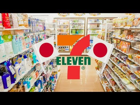 7-Eleven On 7/11: 7-Eleven Convenience Store In Japan