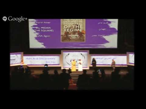 The 2013 MUHR Awards Live!