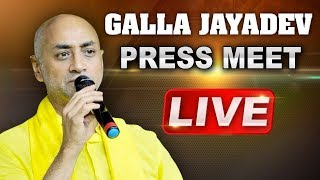 TDP MP Galla Jayadev Press Meet LIVE | Amaravathi LIVE | ABN LIVE