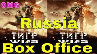 Tiger Zinda Hai Box Office Collection in Russia | Tiger Zinda Hai Russia Box Office Collection Video