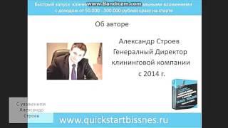 Как учителю заработать 300.000 рублей за два месяца??? | БМ Цель
