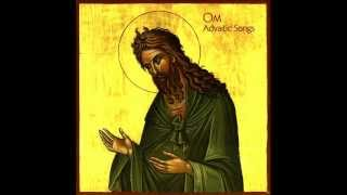Watch Om Gethsemane video
