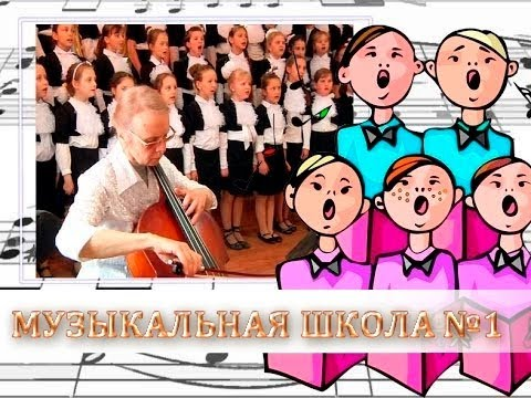 Музыкальная школа №1 (Херсон 2014)