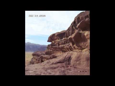 2562 - Desert Lament mp3