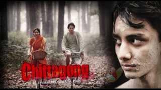 Jeeney Ki Wajah - Chittagong (2012) - Full Song Mp3