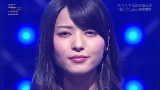 ute 矢島舞美による 雨、 (森高千里名曲カバー) The Girls Live Editです。