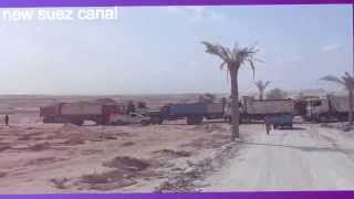 Archives New Suez Canal: drilling in the September 28, 2014