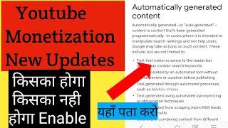 YouTube monetization final Update news | hindi