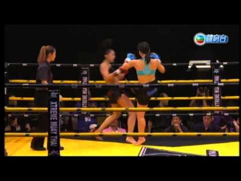 Ramona Pascual vs Jo Mi Seung