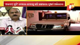 Minor Girl Student 'Raped' By Teacher In Odisha