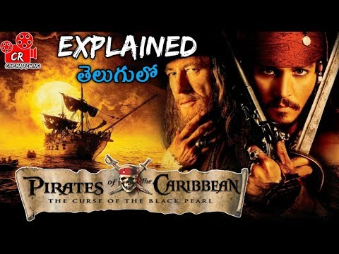 Pirates Of The Caribbean Movie Explained In Telugu || Pirates Of The Caribbean Movie In Telugu