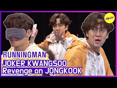 [HOT CLIPS] [RUNNINGMAN] KWANGSOO, go on a rampage!(ENG SUB)