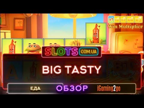 Игровые автоматы свиньи играть онлайн бесплатно без регистрации