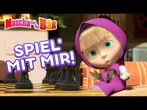 mascha-und-der-bär---🧸-spiel'-mit-mir!-🧩