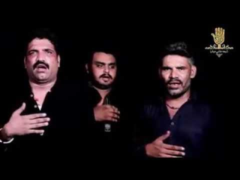 zahid khan party nohay 2017.....baghdad de qaidi da