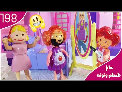 Baby doll Toys, Kids face  Coloring. Funny toys for children