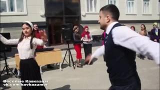 Чеченские танцы прикол