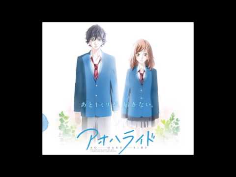 Ao Haru Ride - Blue Spring Ride Instrumental ( HD Audio Download )