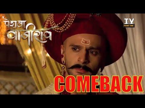GOOD NEWS !! Peshwa Bajirao to Comeback on Public Demand  TV Prime Time