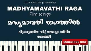 MADHYAMAVATHI RAGAM FILM SONGS