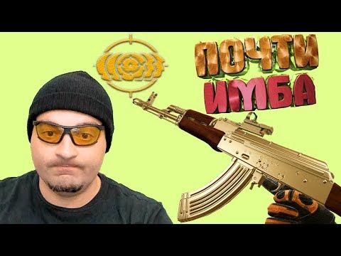 ЗОЛОТОЙ АК 47 в Warface 2018 thumbnail
