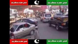 PPP Song Shaba Bacha Dhol Baja