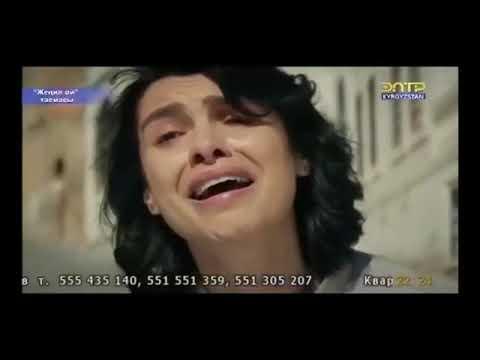 Женил ой 9-серия