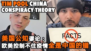 ❌Tim Pool Spreads Anti-Chinese Conspiracy Theory