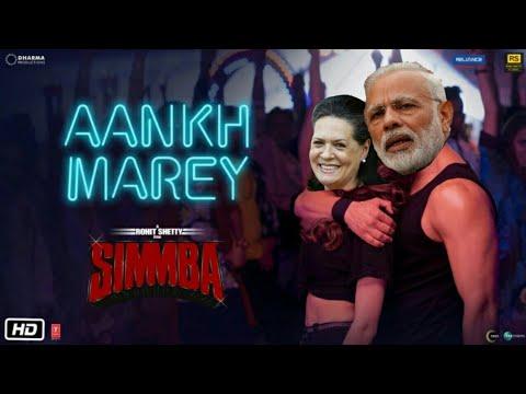Aankh Maare - Narendra Modi Funny Dance Version