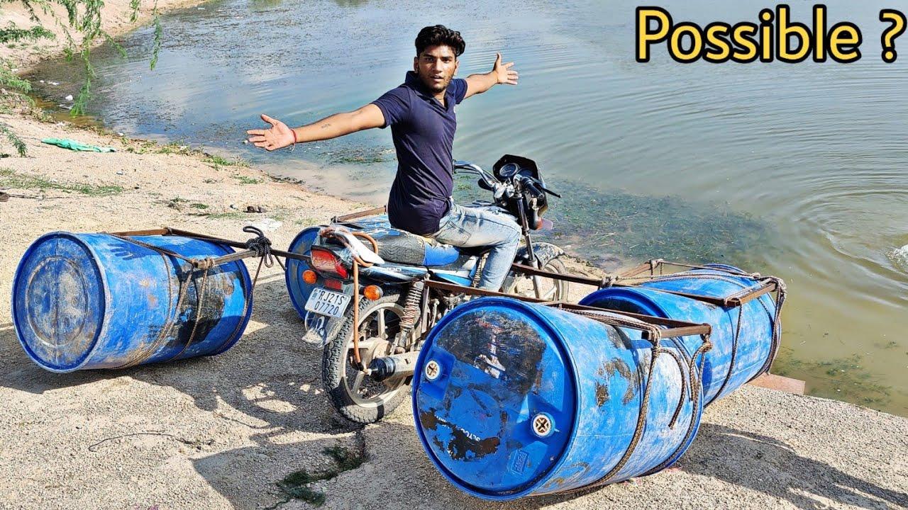 पानी में बाइक चलाई - 100% Working Trick 😎😎
