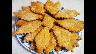 ВКУСНОЕ Простое В приготовлении ПЕЧЕНЬЕ рецепт Печенье на СМАЛЬЦЕ Печенье без ЯИЦ  без ДРОЖЖЕЙ
