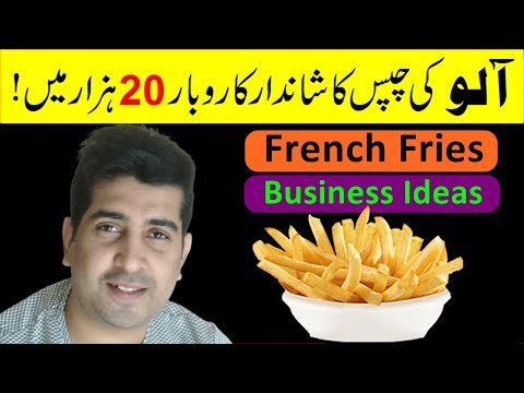 French Fries Complete Business Setup Details In Hindi/Urdu - Muhammad Rauf