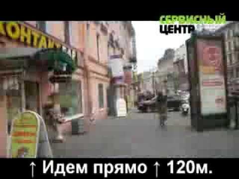 Видео Срочный ремонт телефонов