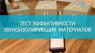видео Купить панель ФонСтар-Триплекс  по цене