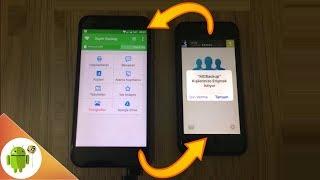 Rehber Aktarma  Hem Android Hem İphone