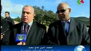 وزير السياحة والصناعات التقليدية محمد امين حاج سعيد في زيارة تفقدية لولاية تيارت