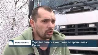 Емисия новини - 08.00ч. 01.12.2018