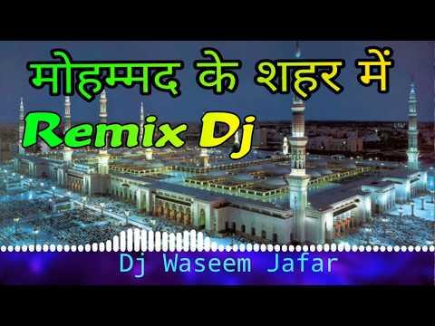 mohammad-ke-shahar-mein-_-dj-remix_-qwwali-2019_-mix-by-dj-waseem-jafar-bargarh.