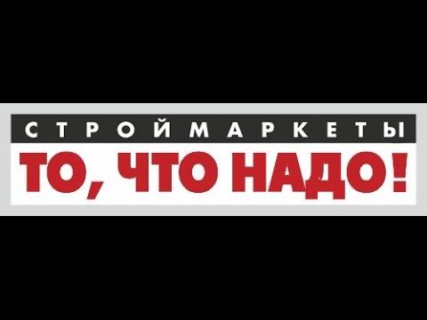 Приезжайте в наши магазины в городе минск. Мы доставляем по всей беларуси. Возможно оформление заказа в. Гель для биотуалетов grass