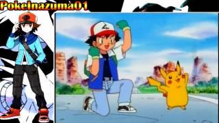 Pokemon - Los Dos Siempre Unidos [Español Latino]