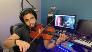 تتر مسلسل فرصة تانية - غريب الحب  رامي صبري  Eslam El Tony Violin Cover