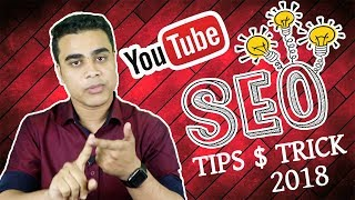 YouTube Video SEO in Bangla  How to Rank YouTube Video And Get More Views 2018