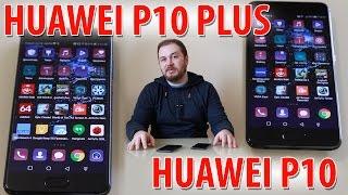 Смартфоны Huawei P10 и P10 Plus - первый мини обзор