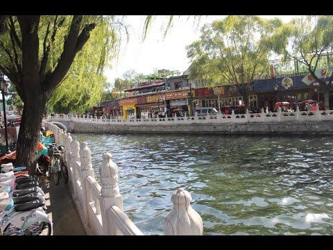 Beijing Lake District Tour (Shichahai / 什刹海): Qianhai / 前海, Xihai / 西海 & Houhai / 后海