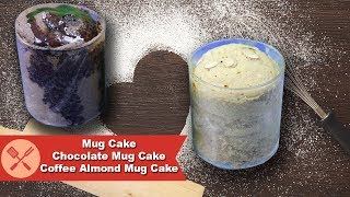 How To Make Eggless Mug Cakes in 5 Minute in Microwave Also called Cup Cake