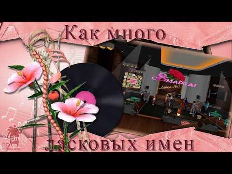 Смотреть клип Любимые песни в лаунж-кафе-караоке