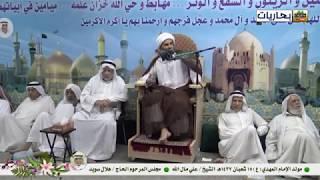 الشيخ علي مال الله - الإعجاز في ولادة الإمام المهدي عليه السلام