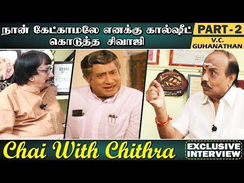 ஜெயாவிற்காக ரேகா ஹேமமாலினி இருவரையும் நிராகரித்தேன்  | Chai With Chithra | V.C.Guhanathan | Part 2